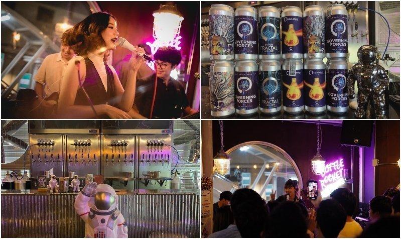 Bottle Rocket Craft Beer Bar (Phaya Thai)