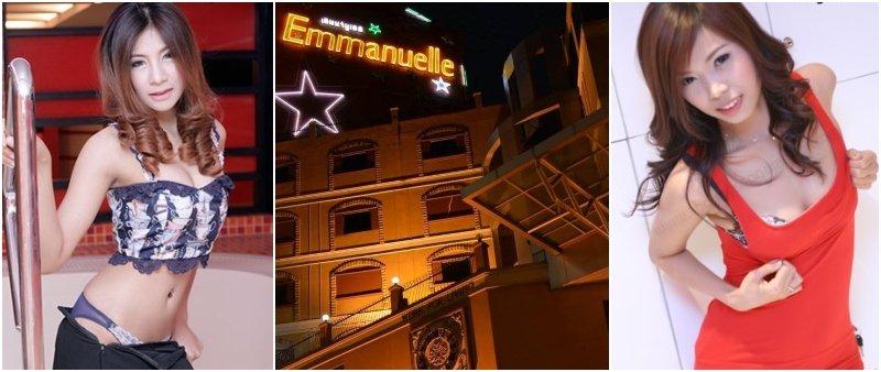 Emmanuelle Entertainment (Ratchada)