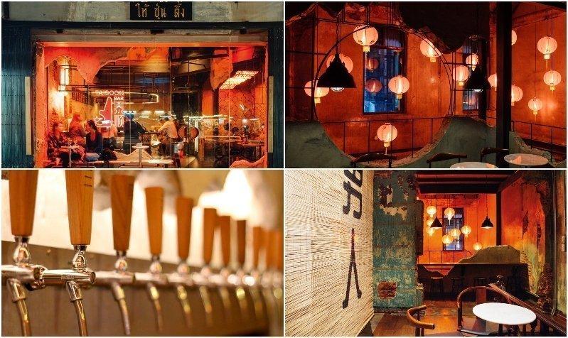 Tai Soon Bar (Chinatown)