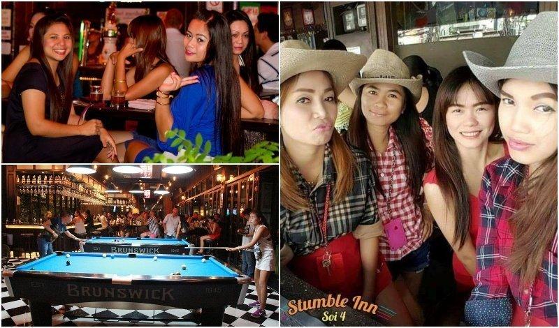 hot girls at Sport Bars