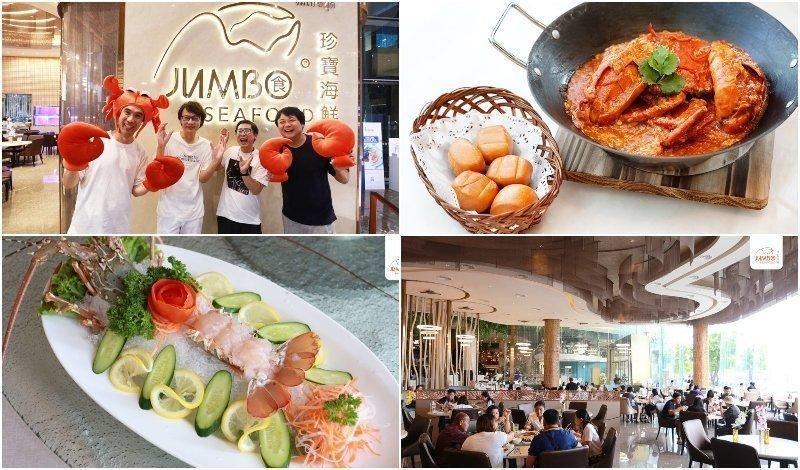 Jumbo Seafood Bangkok at IconSiam