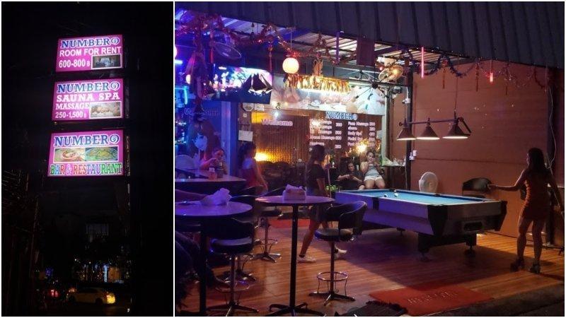 Number 1 blowjob bar in Bangkok