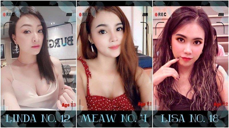 Thai girls from Sensual Body Massage parlor in Bangkok