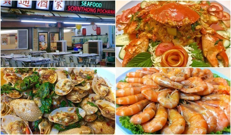 Sornthong seafood restaurant in Rama IV Bangkok
