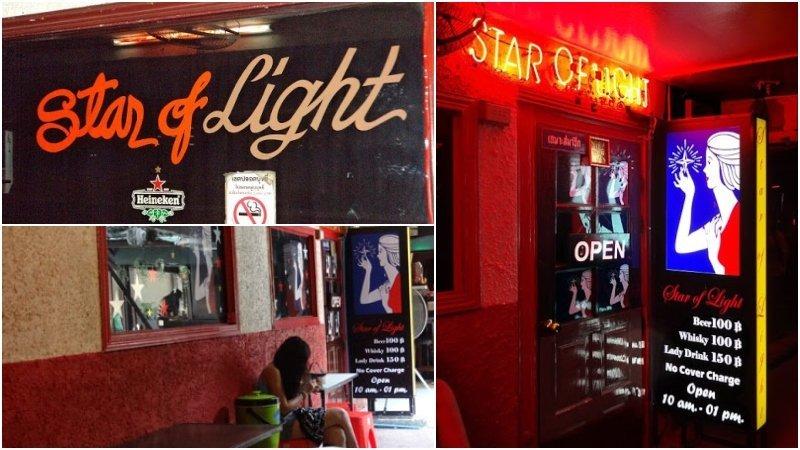 Star of Light blowjob bar in Patpong area in Bangkok