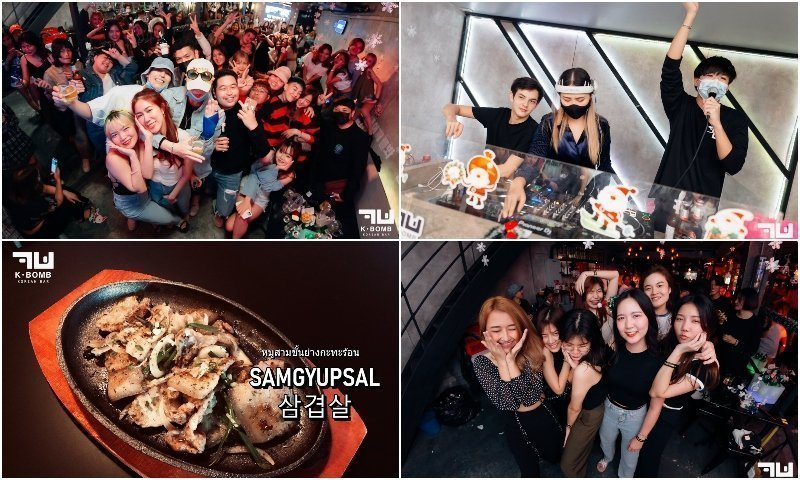 DJ food and people partying at K BOMB korean bar in Ekamai Bangkok