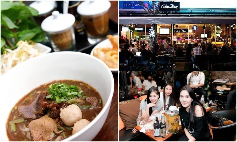 Thai food and Thai girls at She Bar in Thonglor Bangkok