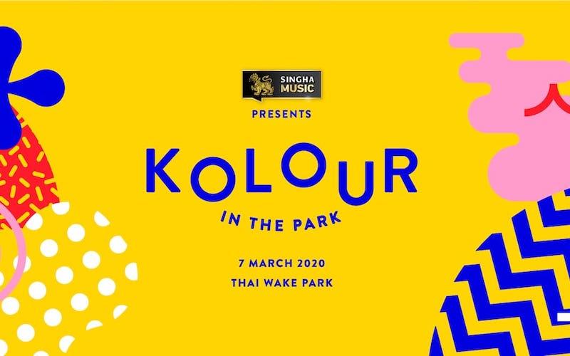 cover of Kolour in the Park music festival 2020