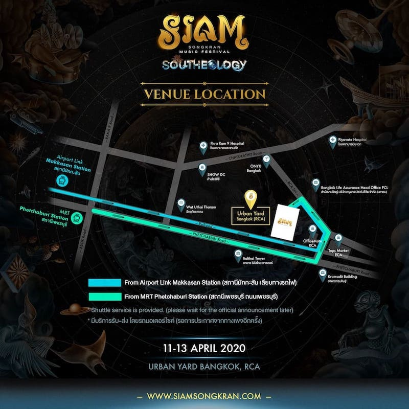 how to get to Siam Songkran music festival 2020