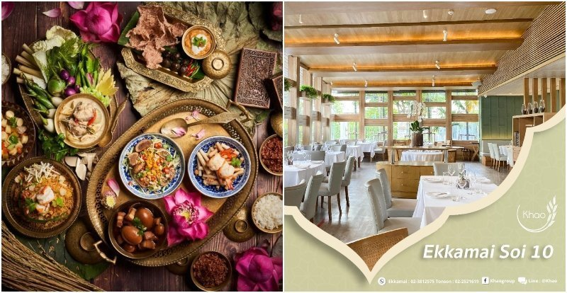 Khao restaurant and food in Ekkamai Bangkok