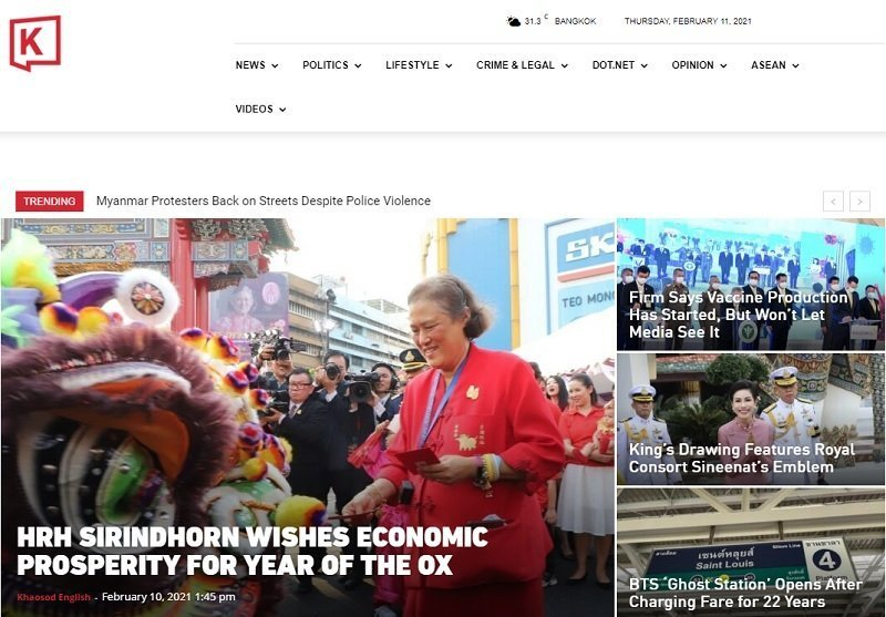 homepage of Khaosod English online newspaper in Thailand