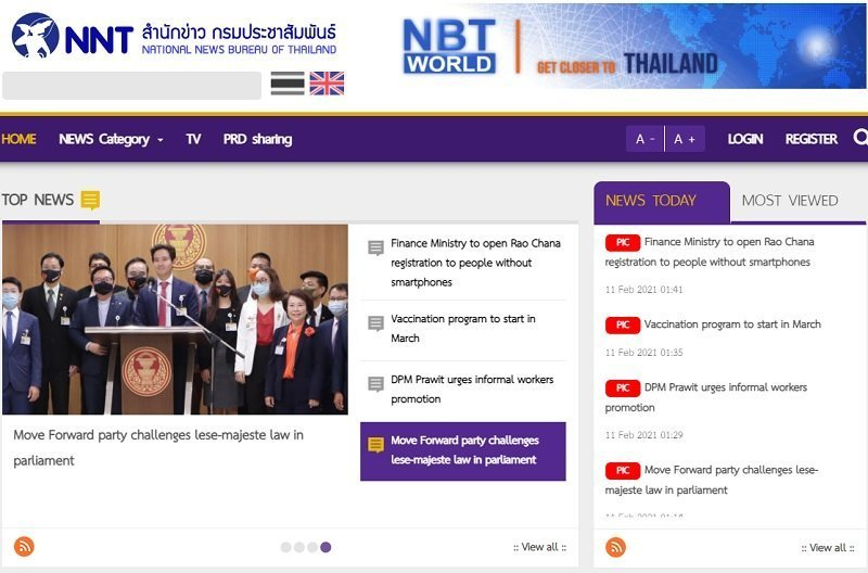 homepage of the National News Bureau of Thailand