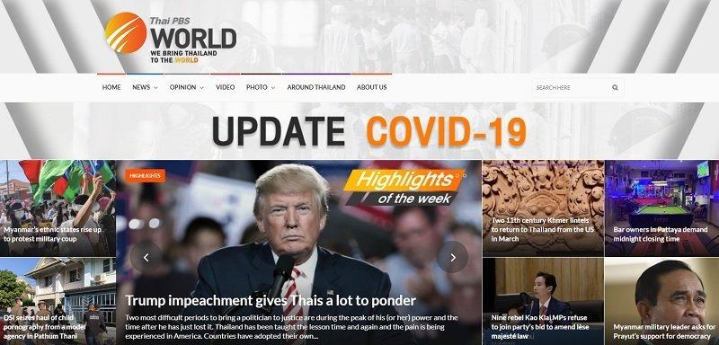 homepage of Thai PBS World online Thai newspaper