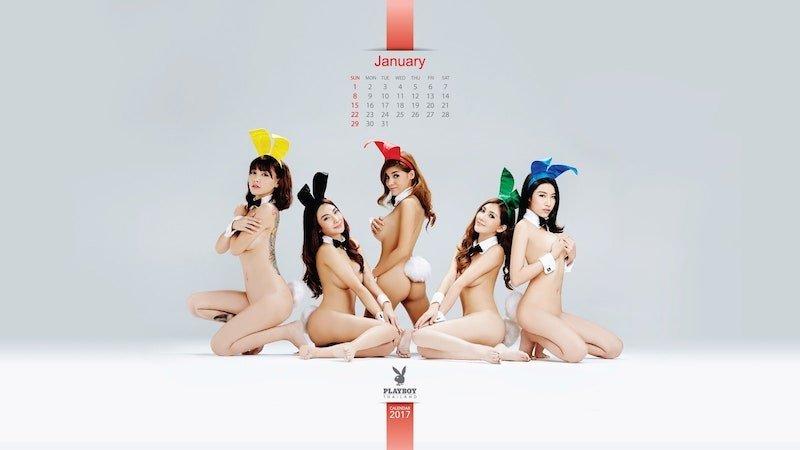 Thai Playboy calendar of January 2017