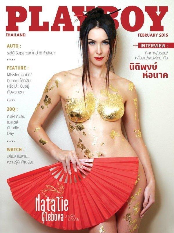 Playboy Thailand February 2015 cover