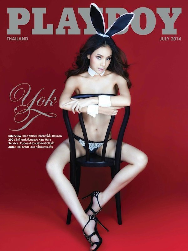 Playboy Thailand July 2014 cover