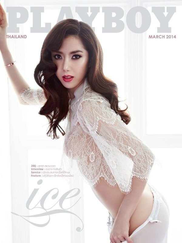 Playboy Thailand March 14 cover