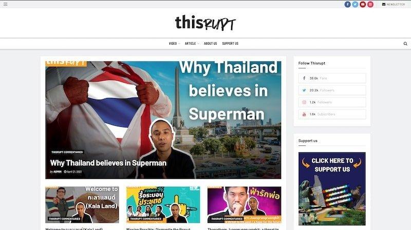 Thisrupt online Thai newspaper