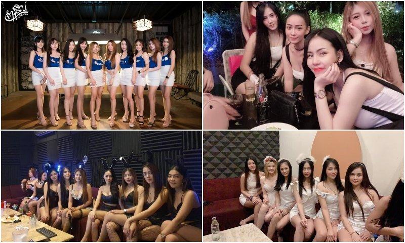 Fuzzy Karaoke, Wang Thonglang
