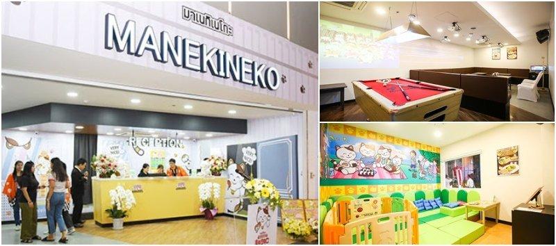 private karaoke rooms at Manekineko in Thonglor Bangkok