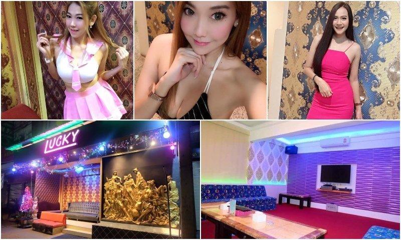 Lucky Karaoke, Nonthaburi