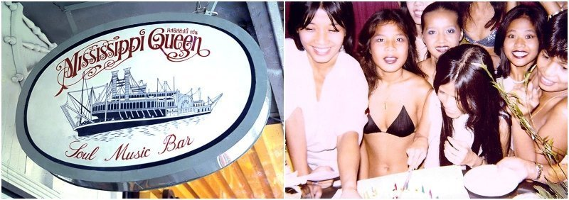 Mississippi Queen bar and girls in Patpong in the 1970s