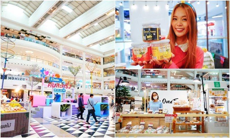 Shops at Seacon Square shopping mall in Bangkok
