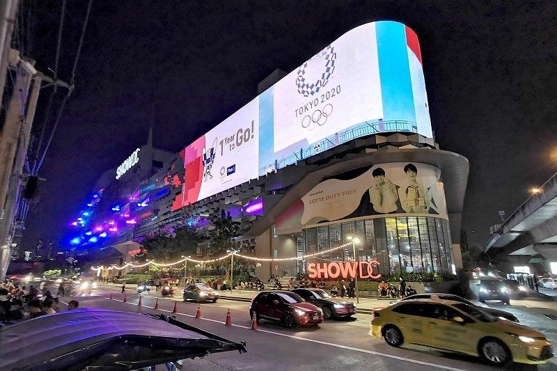 SHOW DC mall in RCA Bangkok