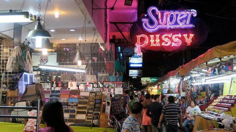 Neon sign of Super Pussy in Patpong famous for its ping pong shows