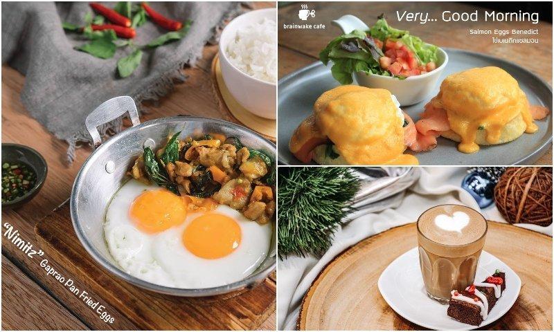 Brainwake Café Thonglor