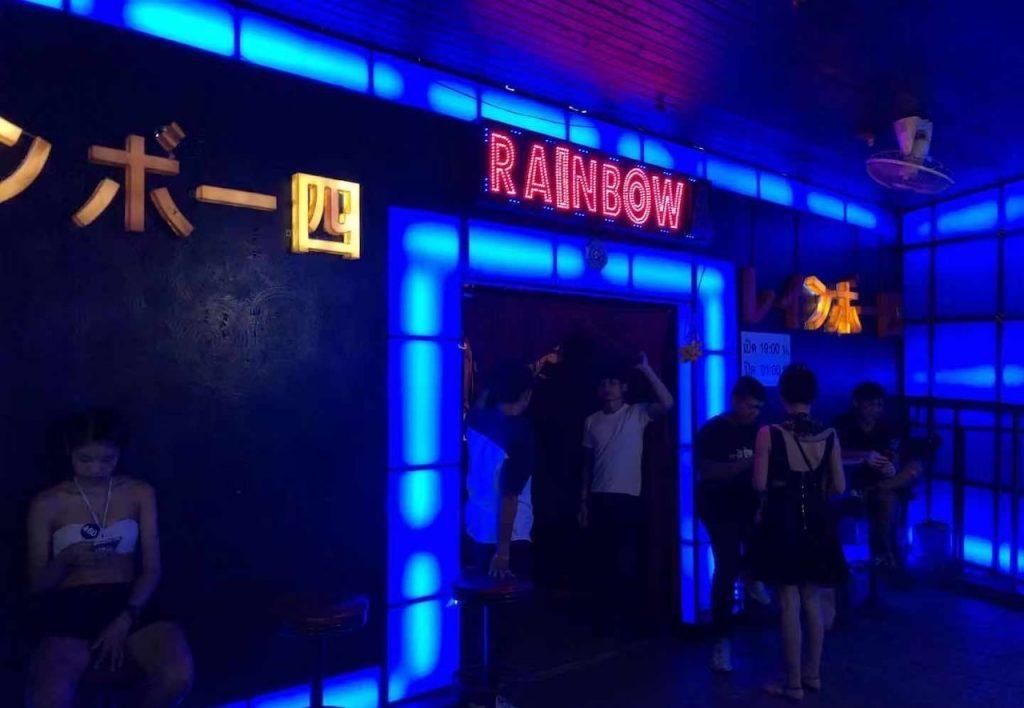 rainbow 5 gogo bar in Nana Plaza Bangkok